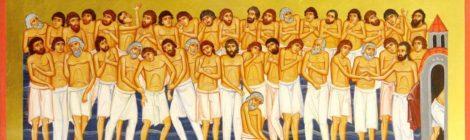22 марта - День памяти сорока Севастийских мучеников.